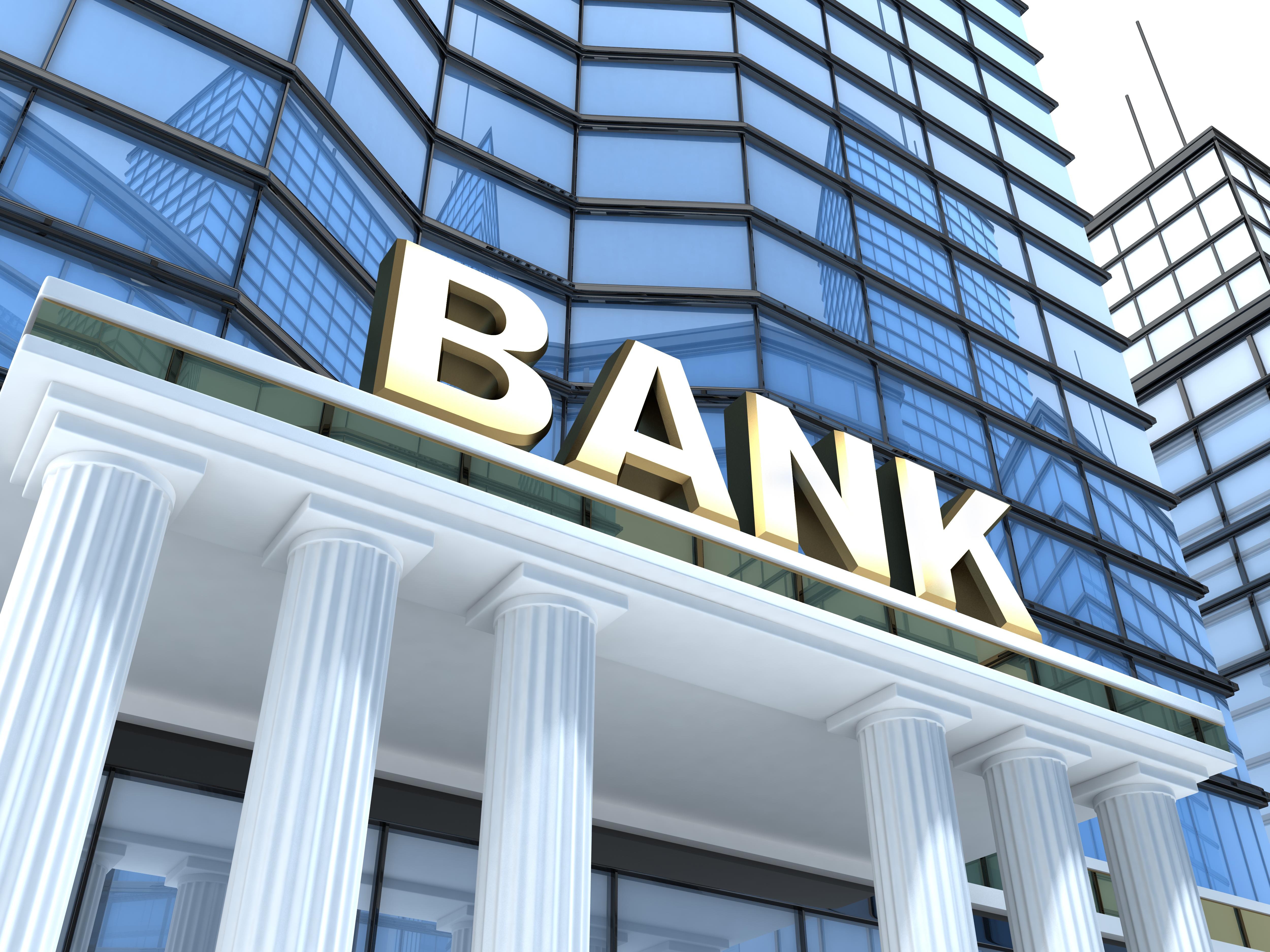 картинка коммерческие банкинг съёмке пейзажей или