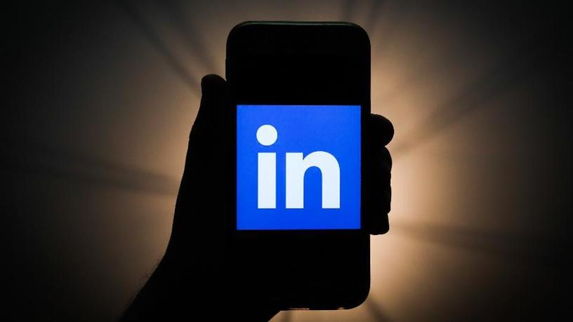Job Search Strategies: 15 New Ideas For Your LinkedIn Profile